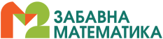 logo_Fun Mathematics_Bulgaria
